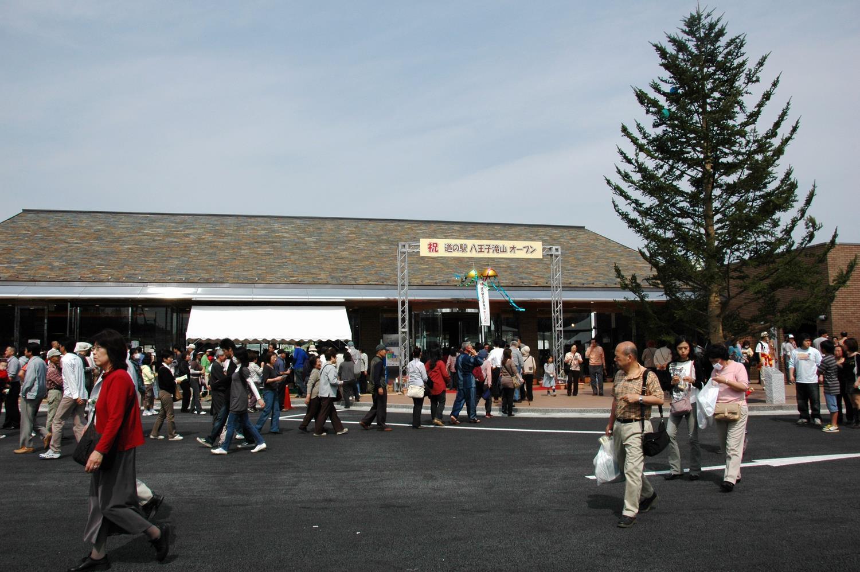 八王子市100年のあゆみ|八王子市市制100周年記念サイト ...
