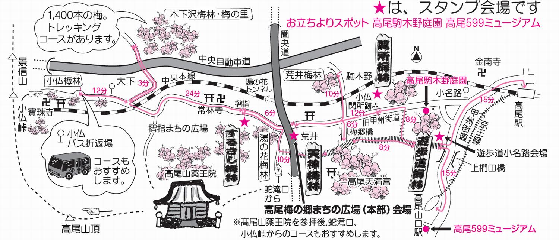 https://www.city.hachioji.tokyo.jp/kankobunka/001/p003240_d/img/008.png