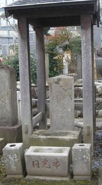 https://www.city.hachioji.tokyo.jp/kankobunka/003/002/p005303_d/img/007.jpg